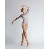 Ballet Rosa Rosella Dames Balletpak Grijs Voorbeeld
