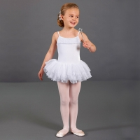 Bloch Desdemona Girls Tutu Leotard Wit