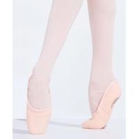 capezio pro canvas roze balletschoenen splitzool u2039