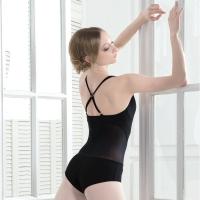 Grishko balletpakje DA-1518M
