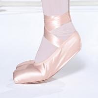 So Danca Balletschoenen SD30 Prima